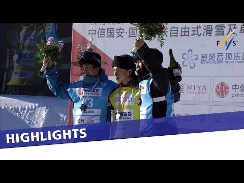 Hirano leads Japanese podium sweep at Halfpipe World Cup Secret Garden | Highlights