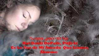 Kol Dodi La Voz de Mi Amado Subtitulos David Ben Yosef