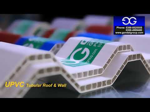 Gondal Group of Industries   PVC Products