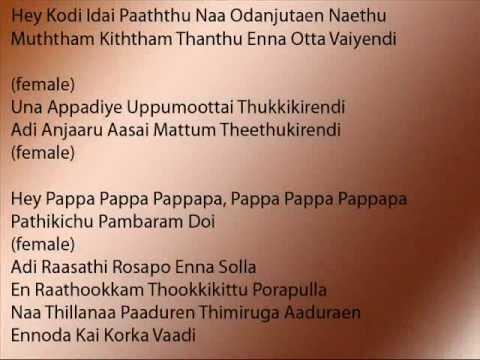 Pappa pappa (vettai) karoke created by anbu