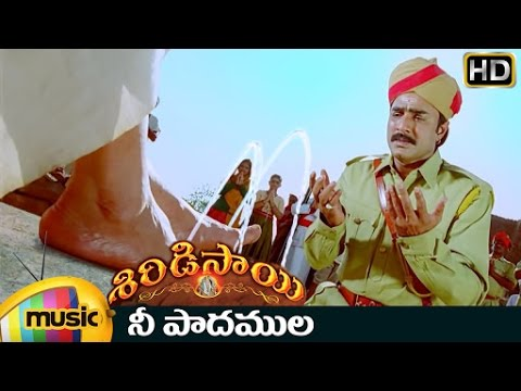 Shiridi Sai Telugu Movie Songs | Nee Padamula Video Song | Nagarjuna | MM Keeravani
