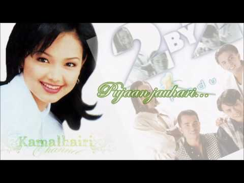 Mawarku  :  2 By 2 & Siti Nurhaliza