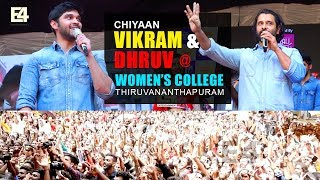 Chiyaan Vikram & Dhruv Vikram at Trivandrum Womens College | Adithya Varma Promotion