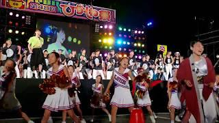 統一曲(ひがしね応援ソング)のTANTOCLE(タントクゥ) 東京女子流の庄...