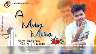A Moina Moina - Monuj Bora | Assamese Rap Song | New Assamese Song 2019 | Lilimai Digital Media