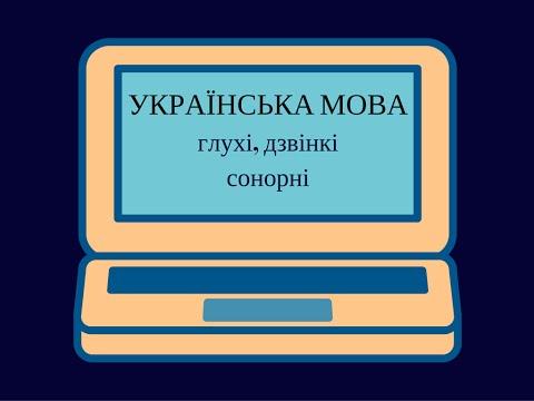 КЭГИ - Краматорский экономико-гуманитарный институт