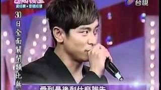 2011 07 02 百萬大歌星 陳冠霖 01