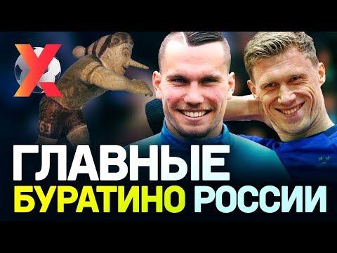 ТОП-5 БРЕВЕН РПЛ   Заболотный, Погребняк и другие