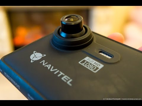 Обзор NAVITEL RE900 (навигатор+регистратор)