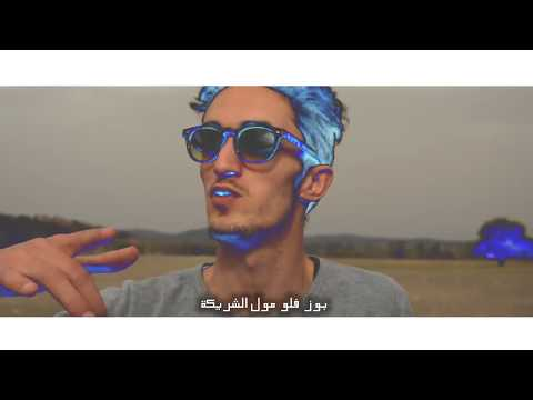 PAUSE - Pararap (Official Music Video)