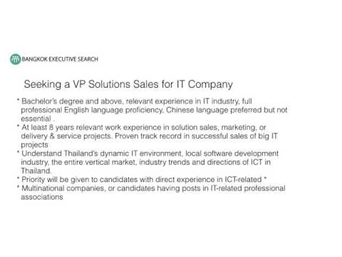 Bangkok Recruitment Firm Seeking VP of Solutions Sales for IT Company