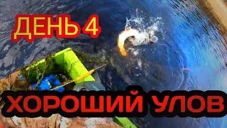 Весенняя Рыбалка сетями на Лесном Озере День 4
