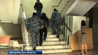 Полицейский педофил сел на 15 лет  Февраль 2013