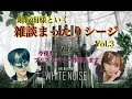 [コラボ]銀仮面様といく!雑談しながら☆レインボーシックスシージ★初見様コメント大歓迎[PS4]#64