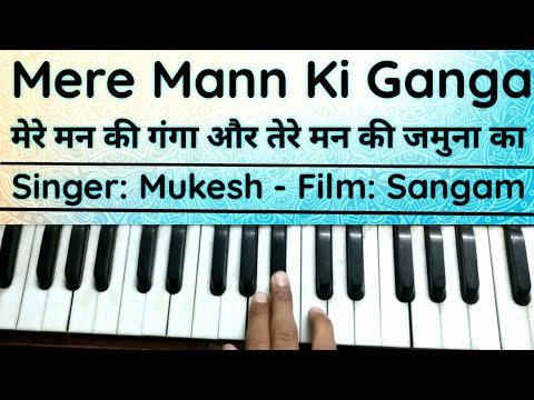 Mere Mann Ki Ganga - Harmonium Tutorial | Instrumental Piano | Bol Radha Bol  | Mukesh | The Kamlesh