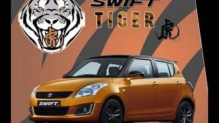 Suzuki Swift Tiger Edition Launched