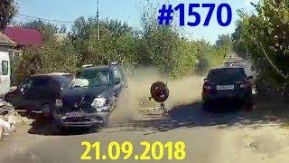Новый видеообзор от канала «Дорожные войны!» за 21.09.2018. Видео № 1570.