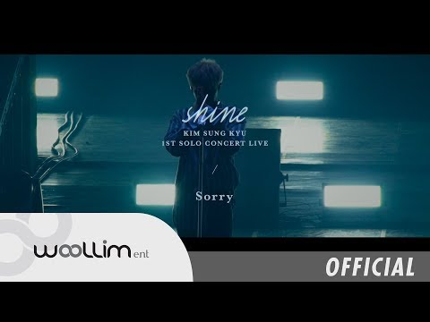 "김성규Kim Sung kyu ""Sorry (Shine Live ver.) "" Official MV"