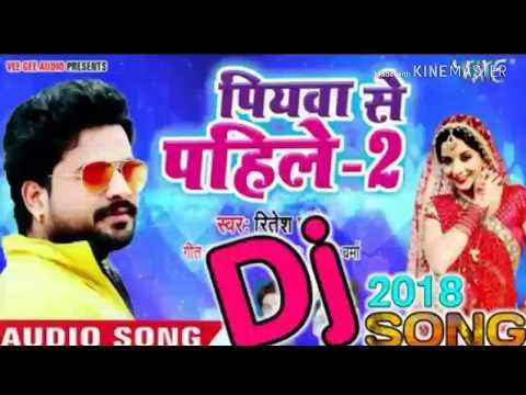 रितेश पांडे New Dj Song पियवा से पहिले 2 Dj bhojpuri new songs