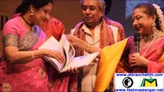 Pandit Birju Maharaj in Viswaroopam - Concert-Volume 1