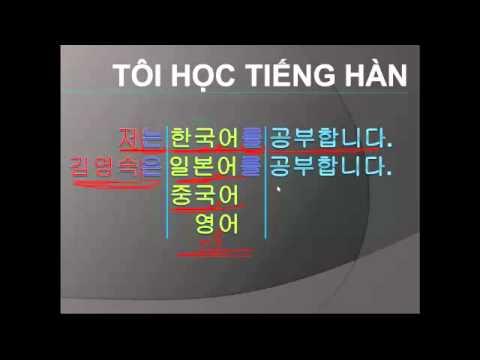 Học tiếng Hàn #6 Tôi học tiếng Hàn Quốc