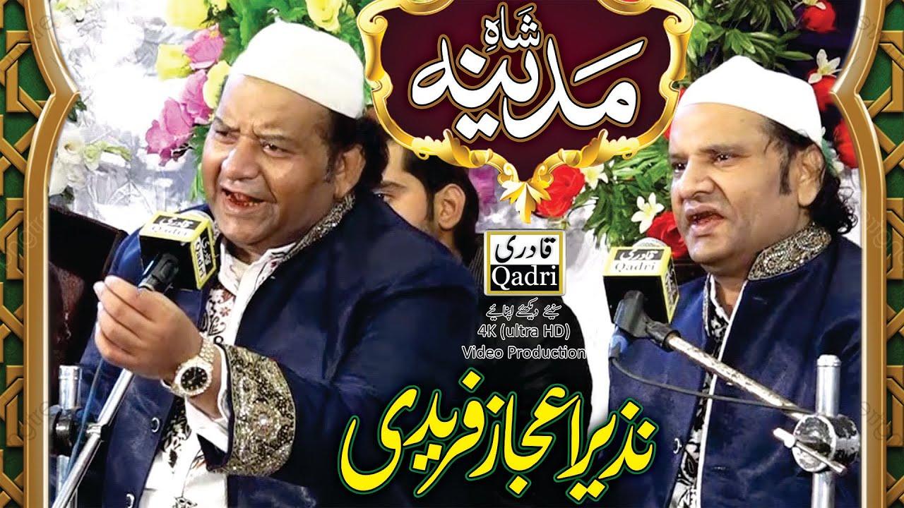 Download Super Hit Qawali || Shah-e-Madina Nazeer ijaz faridi || Khatam Sharif Sabri Darbar Kalas Sharif