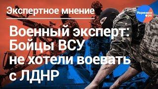 Доктор военных наук: советская военная школа помогла Украине