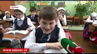 В школах Грозного проходят открытые уроки в рамках проекта «Культура здорового образа жизни»