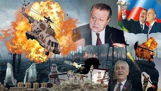 Спустя 27 лет азербайджанцы признались ... и о том, о сем ... .