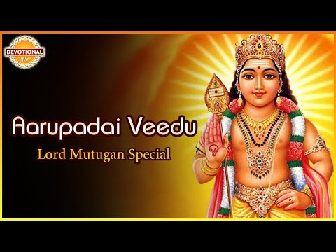 Lord Murgan Tamil Devotional Songs | Aarupadai Veedu Popular Tamil Song | Devotional TV
