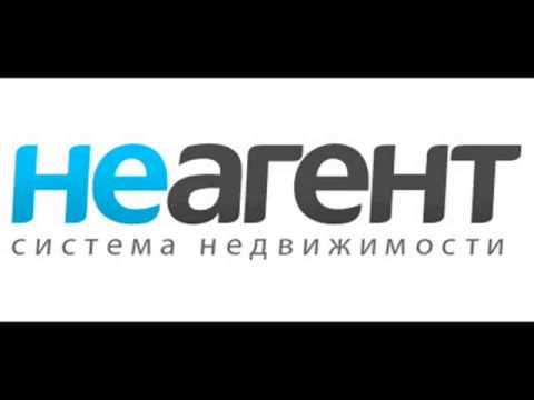 знакомства в новосибирске без регистрации