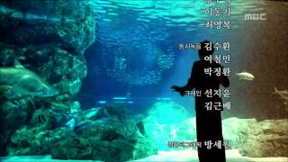 One Fine Day, 12회, EP12, #12