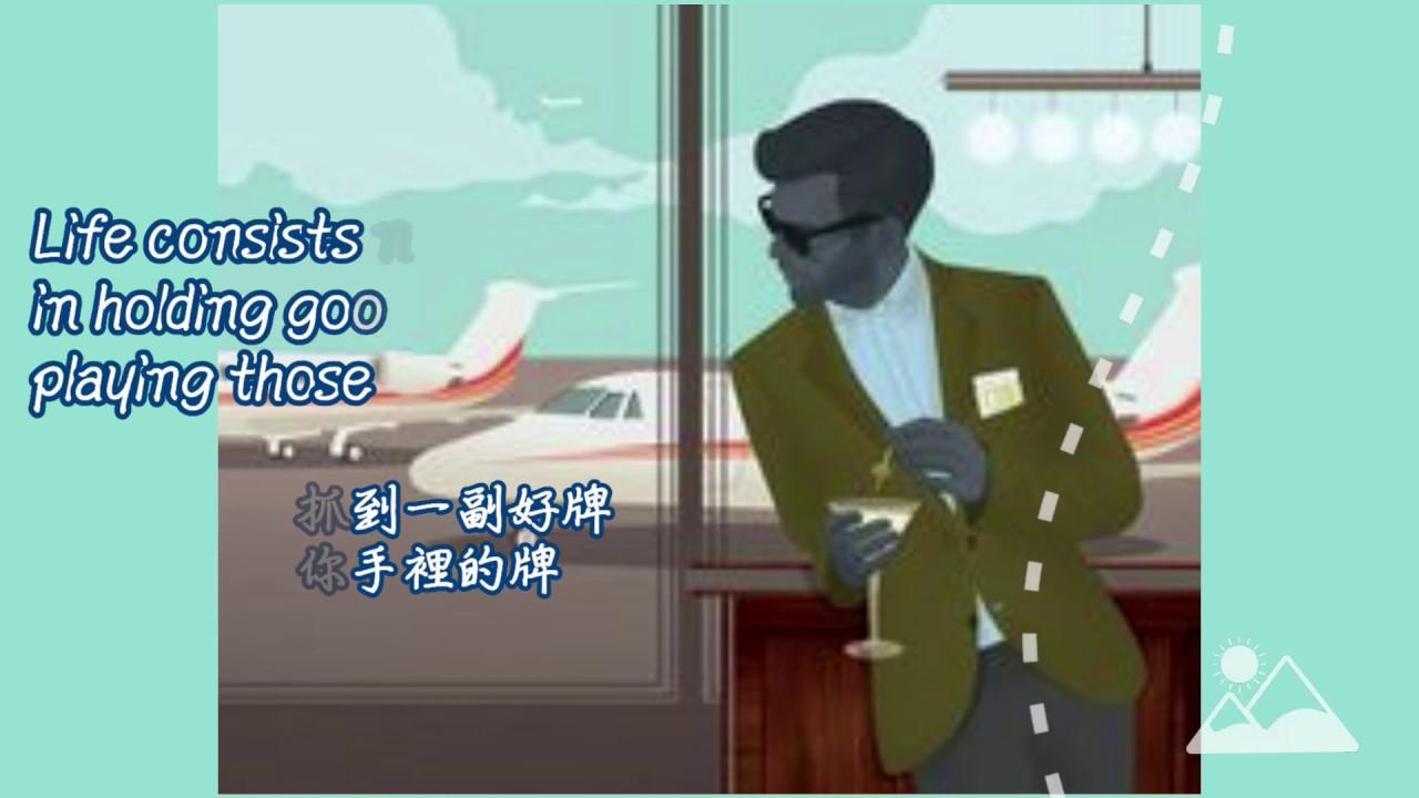 英文語錄 * 勵志篇1 [ 電影情境配樂 ] - YouTube
