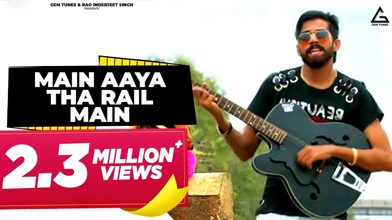 Download Main Aaya Tha Rail Main | Masoom Sharma | New Most Popular Haryanvi Songs Haryanavi 2020
