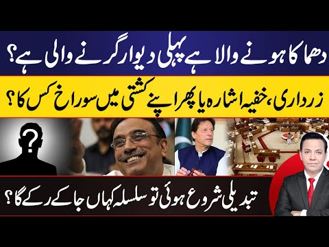 Tariq Mateen Latest Talk Shows and Vlogs Videos