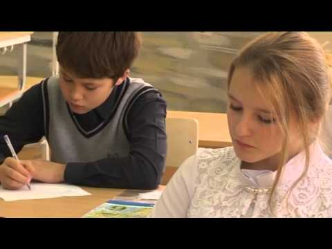 Урок географии в 6 классе «План местности. Масштаб»