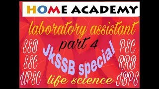 basics of laboratory science for laboratory assistant by home academy