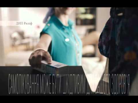 Наличие и цены в аптеках на дип рилиф. Сравнение цен, заказ. Форма, цена (руб. ). Гель 50г, 331,00, wer. Ru (спб), ваша верная аптека!. 24 часа.