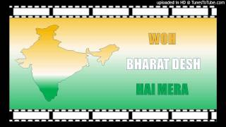 Woh Bharat Desh Hai Mera