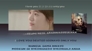 t Yoonmirae t 윤미래 ALWAYS Karaoke instrumental Official