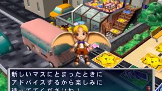 EX Jinsei Game II Gameplay HD 1080p PS2