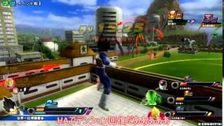 Dragon Ball Zenkai Battle Royale - Ultimate BR mode