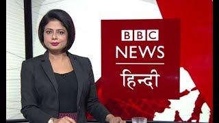 How Imran Khan will form Government in Pakistan?: BBC Duniya with Sarika (BBC Hindi)