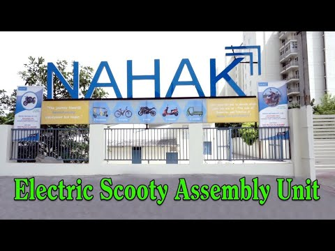 Download Nahak Electric Scooty Assembly Unit. #NahakMotors #ElectricScooty #ElectricVehicles #ElectricBike