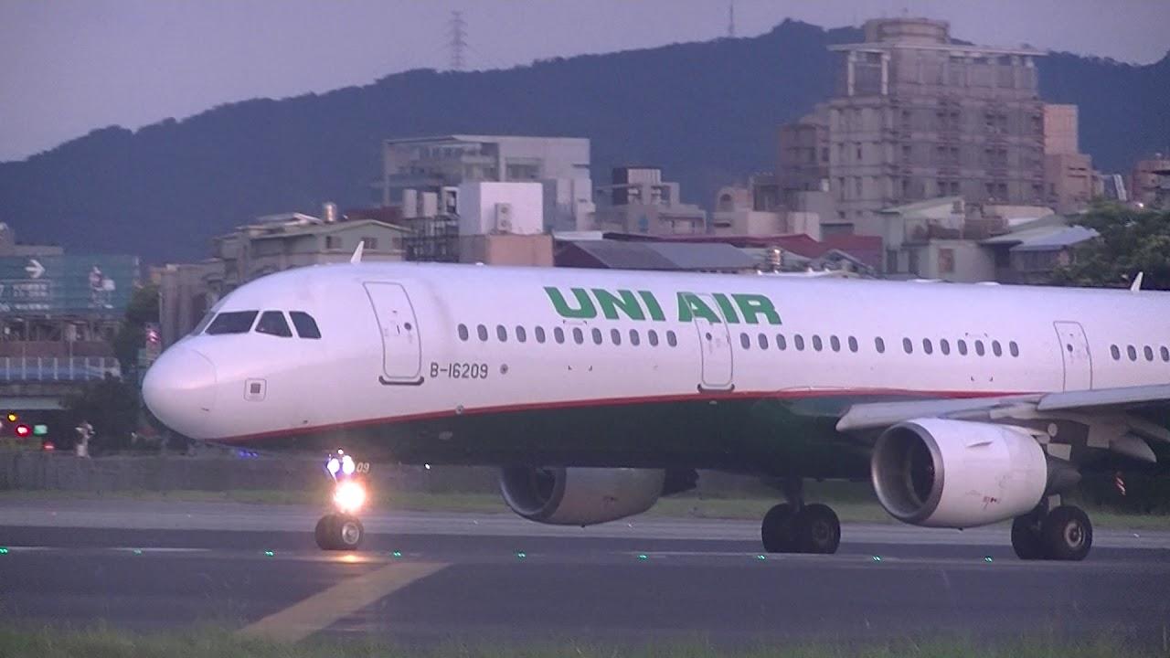 立榮航空 Uni Air A321-211(B-16209) B7-8617 松山(TSA)→澎湖(MZG) takeoff - YouTube
