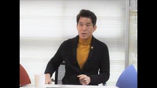 [ 이강무TV ]  4…