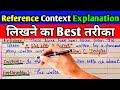 यूपी बोर्ड परीक्षा 2019, UP board exam 2019/12th English-1st Prose:- Reference, Context, Explanation