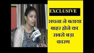 सपना बोली दिल से   Sapna Choudhary Interview Exclusive   bigg boss 11   sapna choudhari