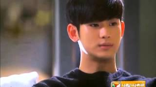 mylove from another star 2