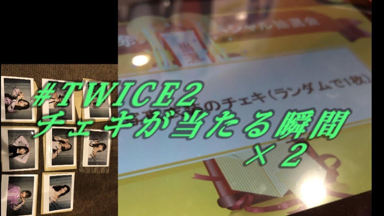 タワレコ twice 渋谷